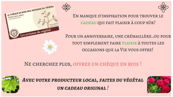 Pépinières Laurentaises - Horticulteur et pépiniériste à SAINT ...